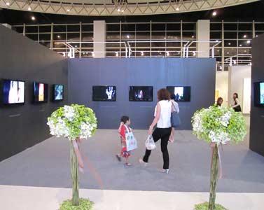 Publication/ exhibition/